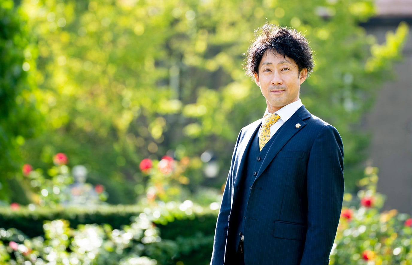 弁護士の北澤慎之介